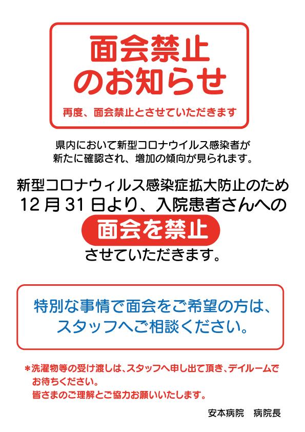 福岡 県 コロナ ウイルス 感染 者 豊前 市